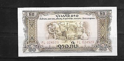 LAOS LAO #21 a 1975 UNCIRCULATED 20 KIP  BANKNOTE PAPER MONEY CURRENCY BILL NOTE