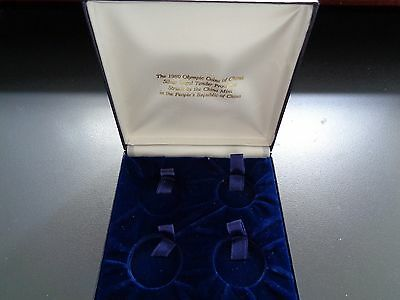 Original BOX for 1980 China Olympic 4 proof silver coins