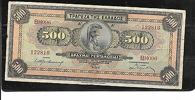 GREECE GREEK #102a 1932 VG CIRC 500 DRACHMAI BANKNOTE PAPER MONEY CURRENCY  NOTE