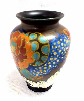 Vintage GOUDA VASE Made In Holland 17 x 12.5 cm Unboxed - BA8