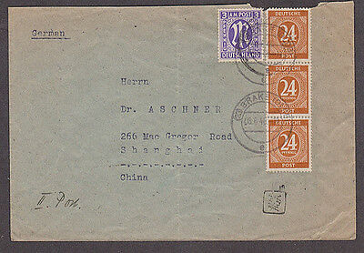 Germany  - 1946 Cover with mixed AMG stamps mailed to China