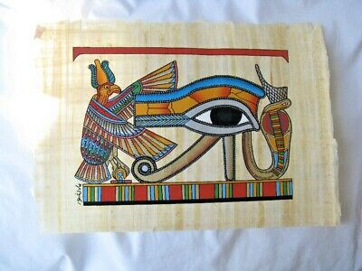 "Egyptian Papyrus Paper Painting Eye Of Horus High Quality 9""X13"""