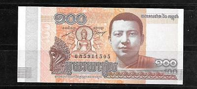 Cambodia 2014 Unused Mint 100 Riel New Currency Banknote Bill Note Paper Money