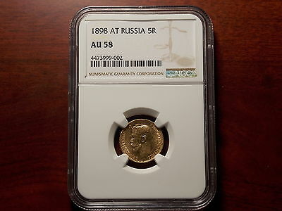1898 Russia 5 Rouble Gold coin NGC AU-58