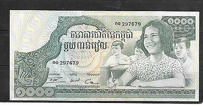 Cambodia #17 1973 Unc Mint Old 1000 Riels Banknote Paper Money Currency Note
