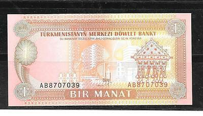 Turkmenistan #1 1993 Unc Manat Old Banknote Paper Money Currency Bill Note
