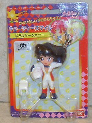 Cutie Honey Mini Figure #5 Hurricane Bandai 1997 Cutey
