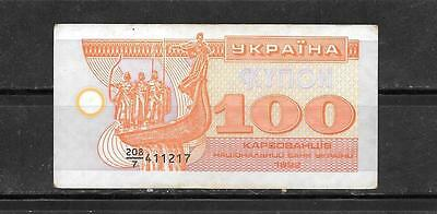 UKRAINE #87a 1991 VG CIRCULATED 100 KARBOVANTSIV BANKNOTE NOTE BILL PAPER MONEY