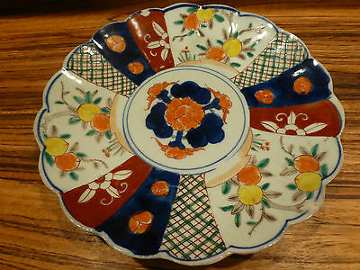 """Great Antique japanese Imari bowl / charger-small chip, 8 1/2"""" [Y8-W7-A9]"""
