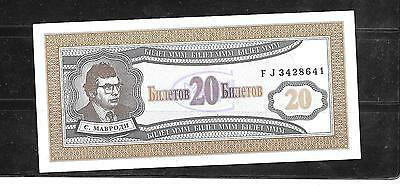 Russia Pyramid 20 Rubles-Billets Uncirculated Banknote Paper Money Currency Note