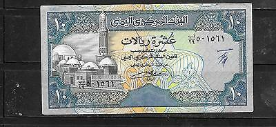 Yemen #24 1992 Vg Circ 10 Rials  Banknote Paper Money Currency Bill Note