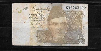 PAKISTAN #53b 2009 VG CIRC 5 RUPEES BANKNOTE PAPER MONEY CURRENCY BILL NOTE