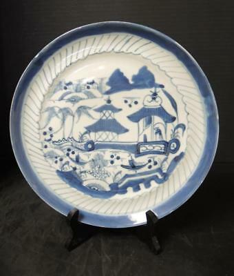 """Antique Chinese Export Canton 10"""" Plate  #3"""