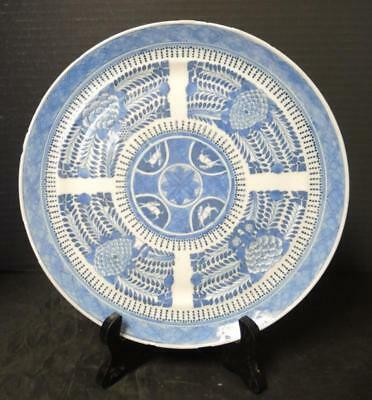 """Antique Chinese Export Blue & White  FitzHugh Pattern 9 1/2"""" Plate  #10"""