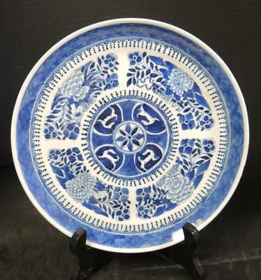 """Antique Chinese Export Blue & White  FitzHugh Pattern 8 1/4"""" Plate  #16"""