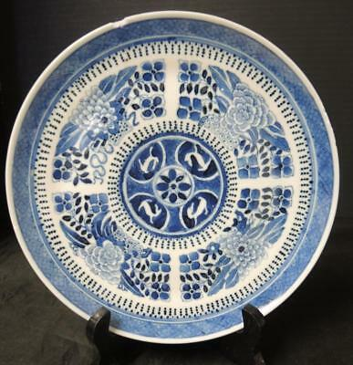 """Antique Chinese Export Blue & White  FitzHugh Pattern 8 1/4"""" Plate  #11"""