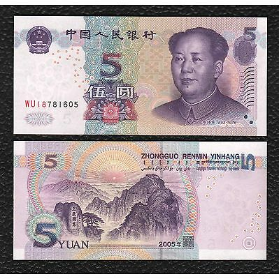 China P-903 2005 5 Yuan-Crisp Uncirculated