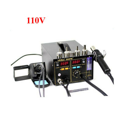 3in1 968DB+ SMD Rework Station Soldering Hot Air Gun +IC Extractor +Nozzles 110V