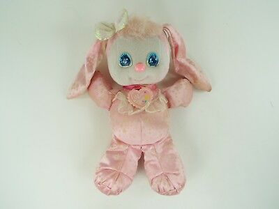 Baby TY PJ Bear Large Pluffies Plush Pink Hooded Removable Pajamas 15""