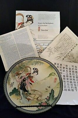Pao-chai Imperial Jingdezhen Porcelain Plate 1985 Papers Beauties Red Mansion