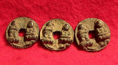 Lot # 188 ~~~ Three Beautiful Old Chinese Coins