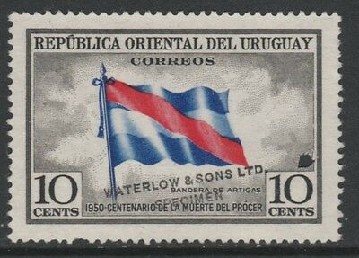 Uruguay 4875 - 1952 Death Centenary of ARTIGAS 10c PRINTER's SAMPLE