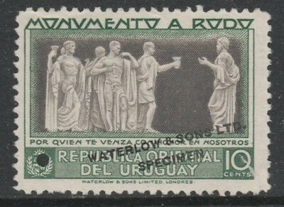 Uruguay 4883 - 1948 Monument to RODO 10c PRINTER's SAMPLE
