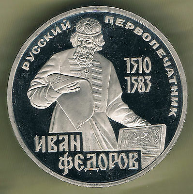 Russia,ussr - 1 Rouble 1983 Proof Km# 193.1, First Russian Printer Fedorov