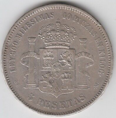 Coin 1875 Spain 5 pesetas silver pillar dollar with text around rim, scarce
