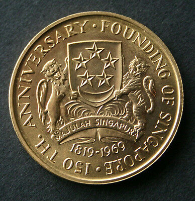 1969 Singapore 150Th Anniversary Of Founding  $150 Gold Coin Lighthouse