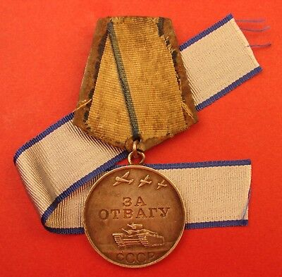 Soviet Russian WW2 Silver VALOR MEDAL for Bravery #2825720 1945 Steel Suspension