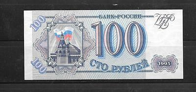 Russia #254 1993 Uncirculated Old 100 Rubles Banknote Paper Money Currency Note