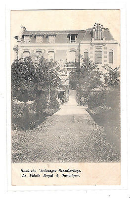 Cpa Salonique Le Palais Royal 1916 Grece / Greece Postcard