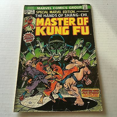 SPECIAL MARVEL EDITION #15 1st Appearance SHANG CHI Master of Kung Fu Vg #B1