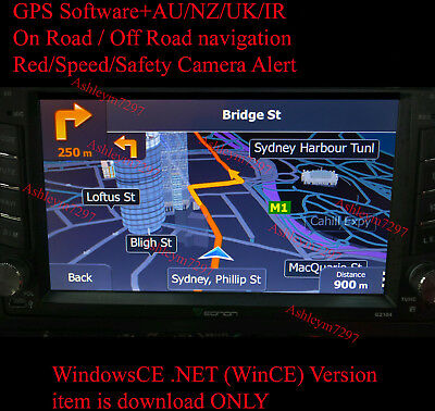 iGO Primo GPS SW 2017.Q1 AU/NZ or UK/IR (17.Q2) maps for WINCE download only