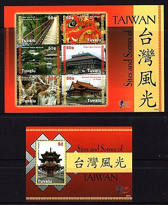 Tuvalu 2008 Sites & Scenes of Taiwan Sheetlet 6 + M/S MNH