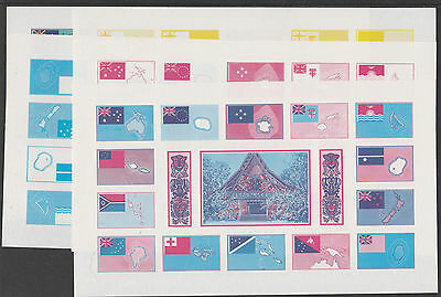Tuvalu 4960 - 1986 SOUTH PACIFIC FORUM (FLAGS) set of 5 PROGRESSIVE PROOF SHEETS