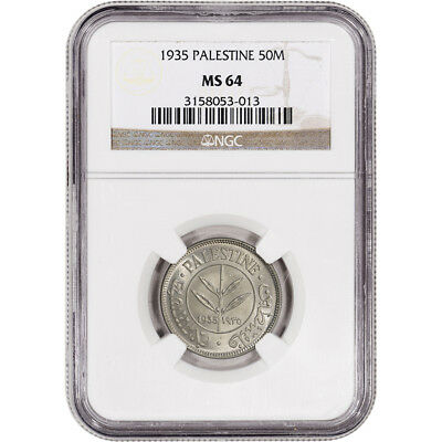 1935 Palestine Silver 50 Mils - NGC MS64