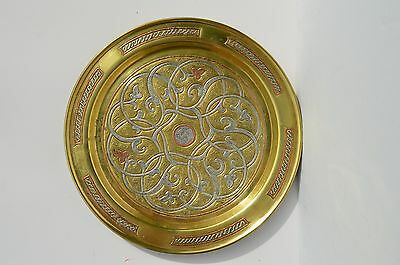 Gorgeous Bronze/brass & Silver Inlay Islamic/persian/arabic Plate Excellent 13""