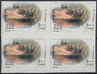 "2004 Iraq Mi.1721 **/MNH imperf. Bl/4 with ""IRAQ"" inscription inverted [sr3133]"