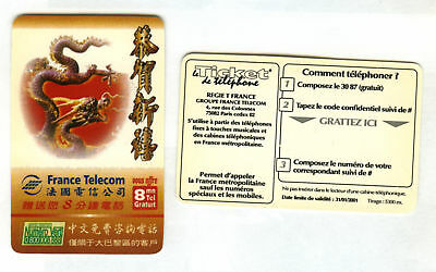 Ticket Telefon China Dragon Karte Code Probe Nicht Telefonkarte