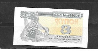UKRAINE #82a 1991 UNC MINT OLD 3 KARBOVANTSIV BANKNOTE PAPER MONEY CURRENCY NOTE