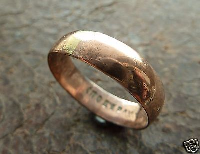 Old  copper  wedding ring (378).