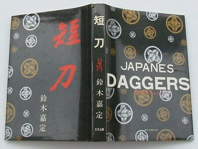 JAPANESE DAGGERS TANTO ILLUSTRATED REFERENCE BOOK by SUZUKI
