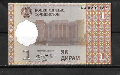 Tajikistan #10 Crisp Mint 1999 Dirham Currency Banknote Bill Note Paper Money