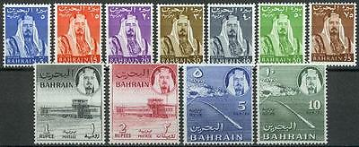 Bahrain 1964 ** Mi.138/48 Freimarken Definitives