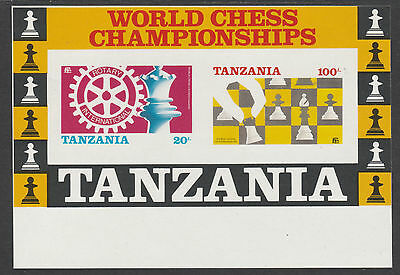 Tanzania 5086 - 1986 CHESS & ROTARY UNISSUED IMPERF m/sheet unmounted mint