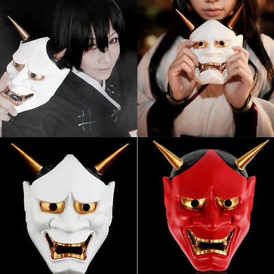 Japanese Noh Hannya Resin Mask Evil Demon Devil Horned Horror Halloween Newest