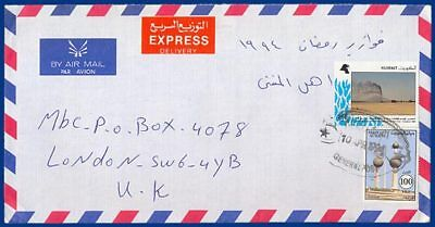 Kuwait, express airmail-cover to GB.  #S487
