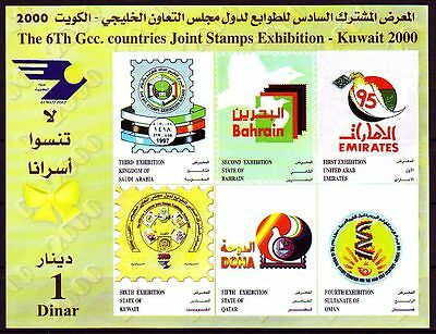 Kuwait 2000 ** Bl.10 Briefmarkenausstellung Stamps Expo